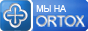 Воск Свечи на ORTOX