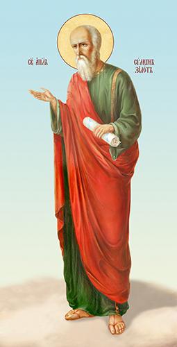 Купить симон зилот апостол, академическое письмо, сп-0502
